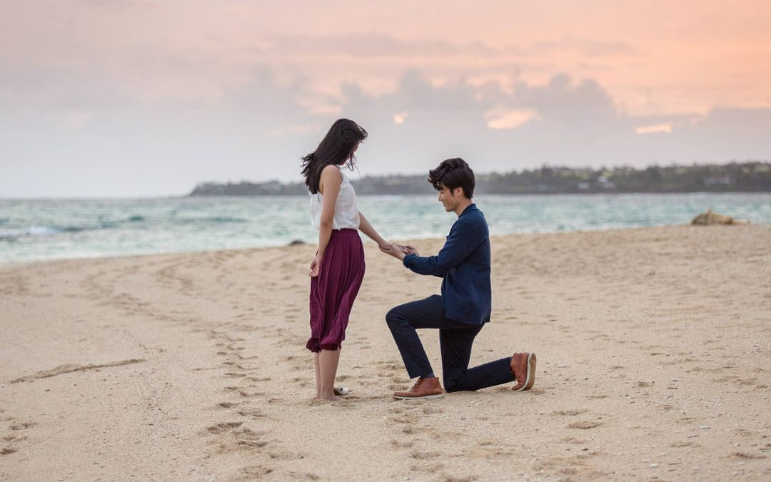 Spectacular Sunrise Proposal on Maui | Hongquan + Wen